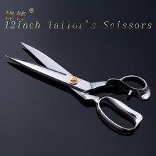 Fengzhu 12 polegada tesoura alfaiate profissional de aço inoxidável tesoura de corte de vestuário de aço inoxidável tecido afiada