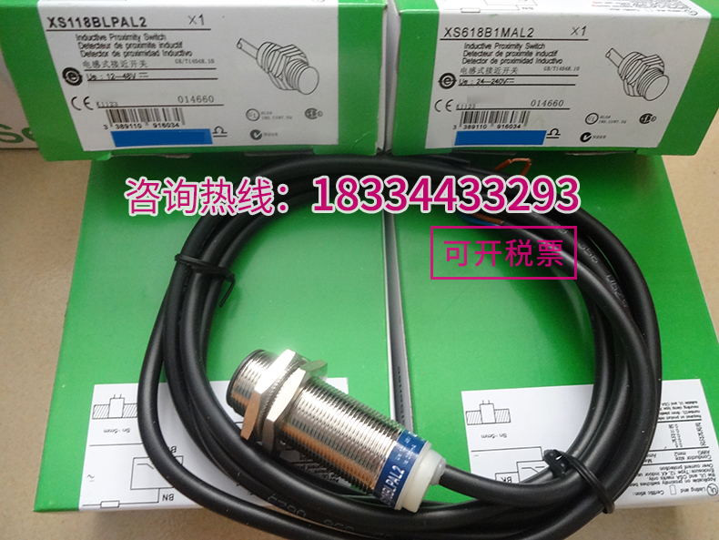 FREE SHIPPING XS118BLPAL2C Proximity switch sensorFREE SHIPPING XS118BLPAL2C Proximity switch sensor
