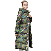 2017 New Arrival Casual Warm Long Sleeve Ladies Basic Coat Feminina Jacket Women Parkas Cotton Women