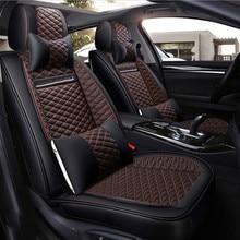 цена на LCRTDS Universal Leather Car seat cover for Nissan rogue sentra sunny teana j31 j32 tiida versa x trail of 2018 2017 2016 2015