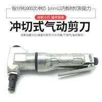Pneumatic scissors pneumatic diamond screen iron shear aluminium stainless steel sheet metal