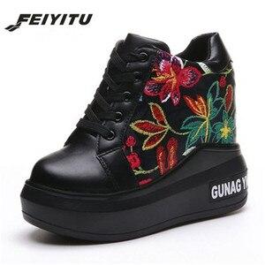 FeiYiTu New Women Platform Sho