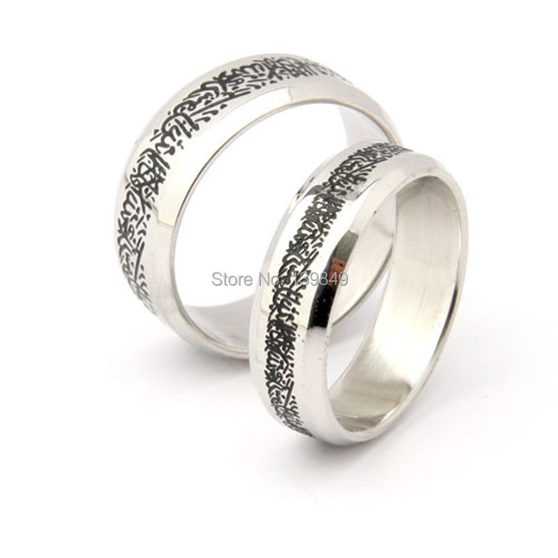 2pcs top quanlity fashion jewelry stainless steel islamic With islamic wedding ring finger