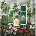 30 МЛ Vazzini 100% Тимьян эфирные масла БЕСПЛАТНАЯ ДОСТАВКА (D18)