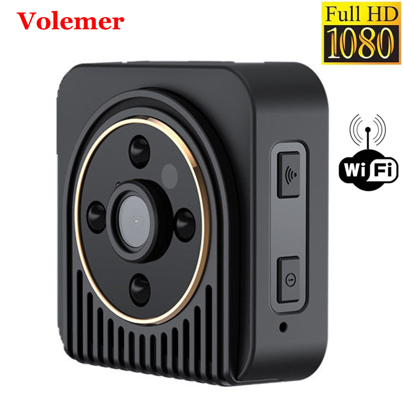 Volemer H5 Mini Camcorder Web Camera Wifi IP HD 720P Wide Angle Mini DV Video Recorder