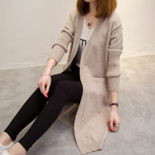 Women Sweater Long Cardigan 2017 New Fashion Spring Autumn Sleeve Loose Knitted Female Sweaters Coat Y381