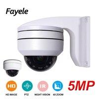 CCTV Security H.265 5MP MINI Speed Dome PTZ Camera 5 Megapixels IP Camera Pan Tilt ONVIF IR 50M 4X ZOOM IR P2P Phone Control