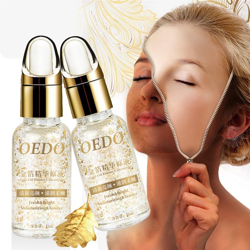 Skin Care Pure 24K Gold Essence Day Cream Anti Wrinkle Face Care Anti Aging Collagen Whitening Moisturizing Hyaluronic Acid все цены