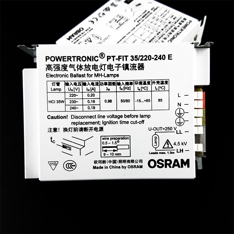 Free shipping 35W 70W OSRAM Ballast for HID lamp Powertronic PT FIT ...