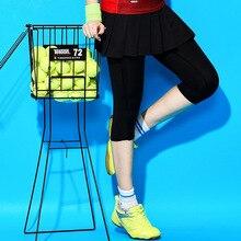 Йога Настольный теннис одежда размера плюс бадминтон одежда юбка брюки Женская Спортивная юбка быстросохнущие укороченные брюки