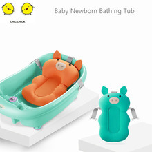 Infant Baby Safety Bath Net 3D honeycomb Soft Shower Mat Skin-friendly fabric Pad Seat For Newborn