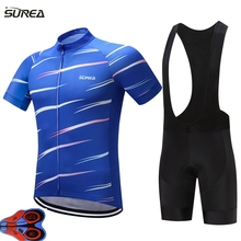 2017 Pro team CUBE Cycling Jerseys Ropa Ciclismo maillot/Short Sleeve Bicycle clothing mens Bicycle clothing bike clothes 176140