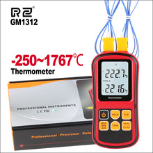 RZ Professional Thermometer Digital Measure Tool Hanheld Temperature Tester Temperaturo Meter With 2pcs Thermocouple GM1312