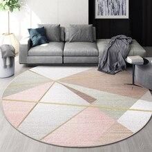 Round Carpet Living Room Coffee Table Nordic Bedroom Simple Bedside Blanket Dressing Hanging Basket Seat Cushion