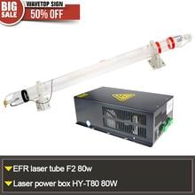 EFR лазерной трубки F2 80 Вт + Лазерная Блок питания HY-T80 80 Вт или MYJG 80 Вт