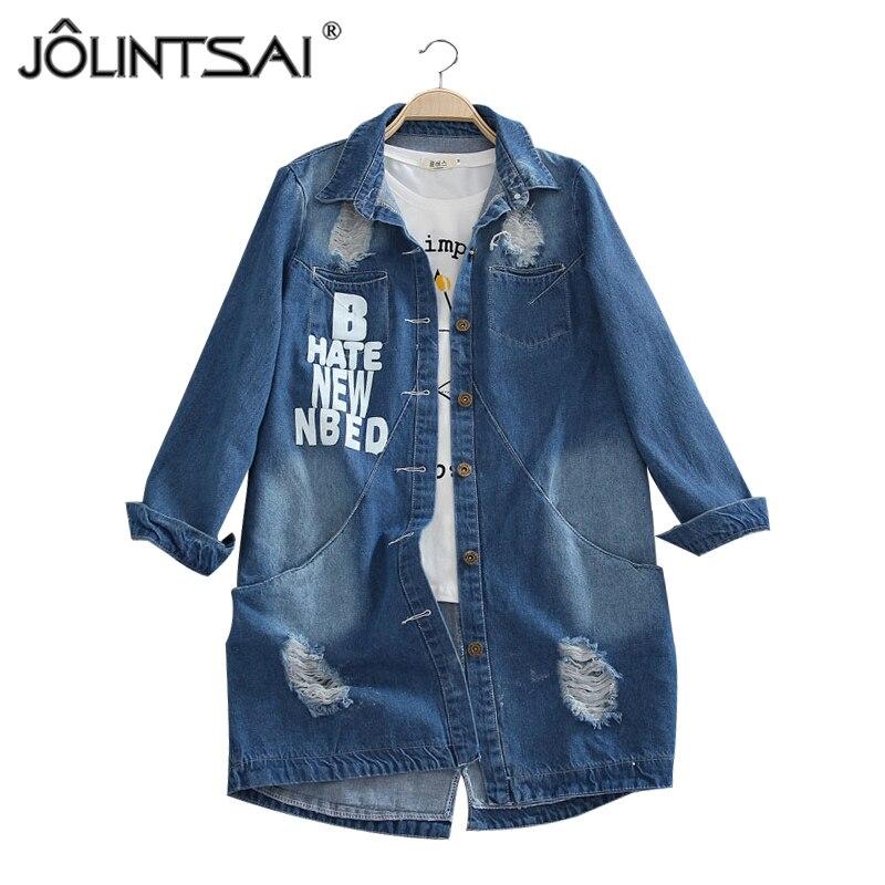 Plus Size 6XL 2016 Ladies Denim Jackets Spring Turn Down Collar Hole Long Sleeve Casual Denim