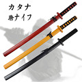Large Wooden Toy Samurai Sword Japanese Sword Is Not Open Edge Sword of Death Cosplay Props Anime Sword Queen Sword  Tang Knife