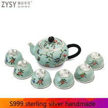 Sterling Silver Tea Set Pot Cup Handmade Business Gifts