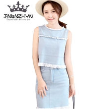 86566c61639f TNLNZHYN 2019 Girls Womens Jeans Suits Fashion 2 Pcs Skirts Suits Sleeveless  Denim Skirts Set Hot Summer Suit 2 Piece Set Y129