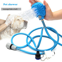 ITAS6620 Pet Shower Dog Bath Brush Golden Retriever Large Dog Supplies Convenient to Carry pet shop blowing machine high power mute dog supplies hair dryer home golden retriever large dog dedicated blowing machine
