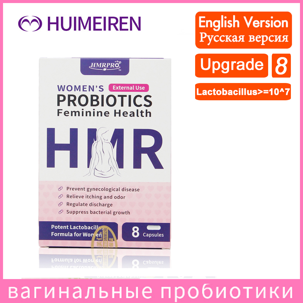 8 unids/caja de actualización de los productos de higiene femenina ginecología tampones de la copa menstrual médico chino tampones de la salud de la mujer los probióticos