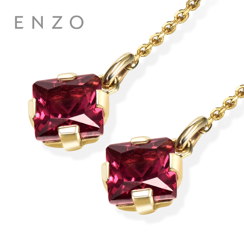 ENZO Natural Gemstone Certified Garnet Earrings 9K Yellow Gold Fashion Ear Line For Women earrings A pair of earrings attractive rhinestone embellished necklace and a pair of earrings for women