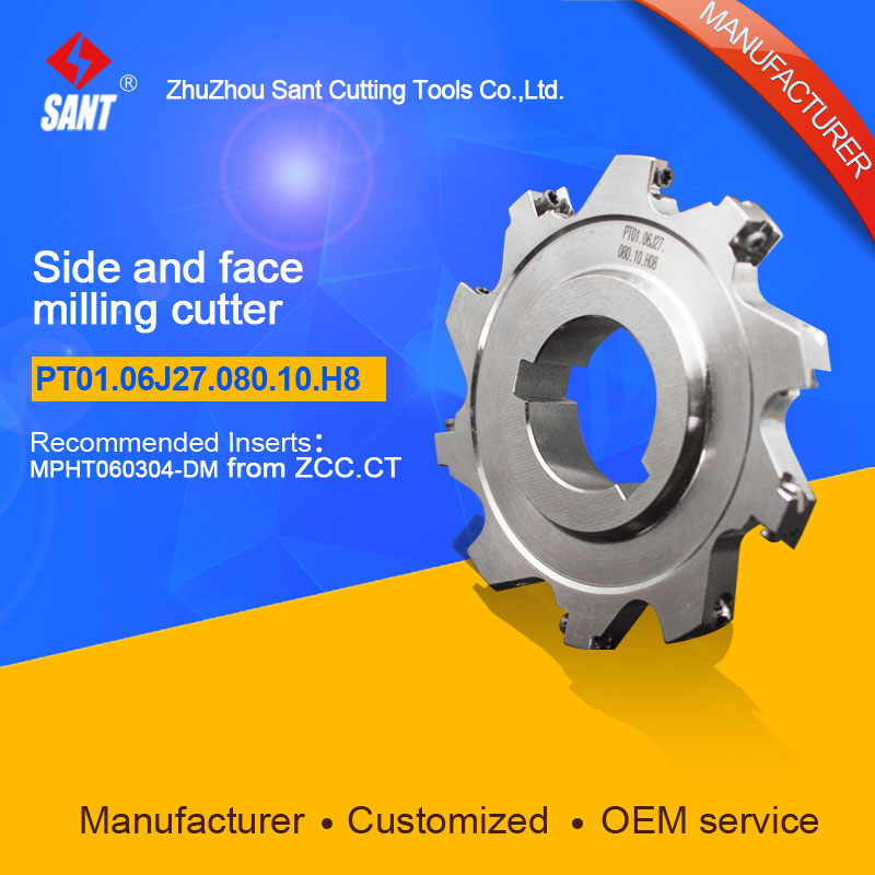 Side and face milling cutter Indexable milling cutter insert MPHT060304-DM disc PT01.06J27.080.10.H8/SMP03-080X8-K27-MP06-10
