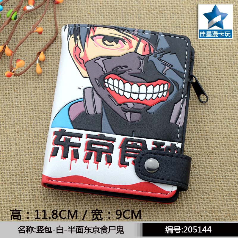 Half-face Kaneki Ken with Blood Teeth PU Short Zero Wallet/Anime Tokyo Ghoul Coin Purse with Interior Zipper Pocket 2016 dental orthodontics typodont teeth model half metal half ceramic brace typodont with arch wire