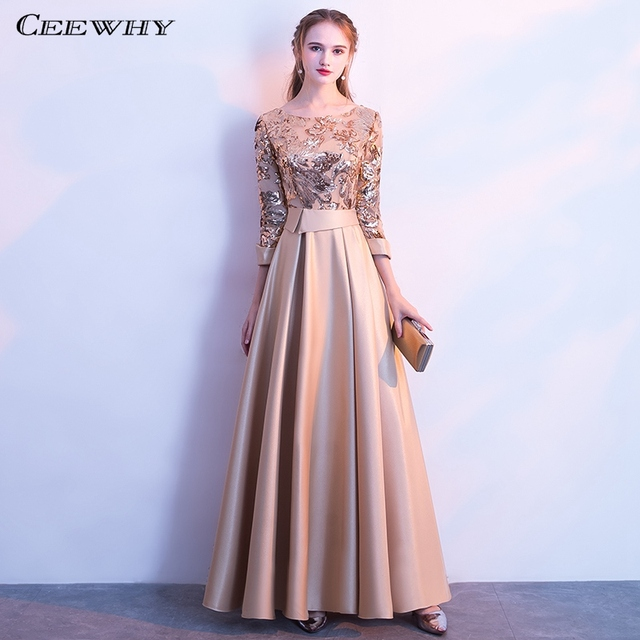 CEEWHY A Line Satin Arabic Muslim Evening Dress Plus Size Sequin Evening Gown Half Sleeve Evening