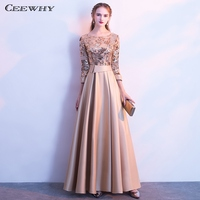 CEEWHY A Line Satin Arabic Muslim Evening Dress Plus Size Sequin Evening Gown Half Sleeve Evening Dresses Long Robe Longue