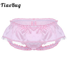 TiaoBuig Mens Lingerie Soft Shiny Satin Ruffled 3 Bum Straps Skirted Panties Sissy Lace Briefs Underwear Sexy Men Gay Underpants(China)