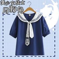 Anime Sailor Moon Cute Sailor collar Short Sleeve T shirt Tee Japanese Sweet Lolita Girl Kawaii T shirt Tops Summer Navy+White