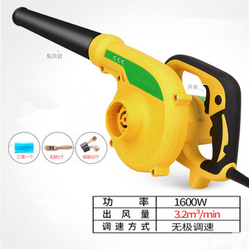 Adjustable Speed Electric Blower Governor Vacuum Cleaner Dust collecto Machine Blowing And Suction Dual Purpose Tool bladblazer цена
