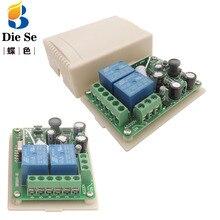 Remote Control 433Mhz AC85v-220V 2CH rf Relay Receiver for  garage/door/Light/LED/Fanner/motor/Signal transmission