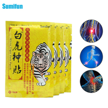 8/16/24pcs Sumifun Tiger Balm Orthopedic Plaster Arthritis Pain Relief Patch Medical Neck Muscle Cervical Infrared Heating K003