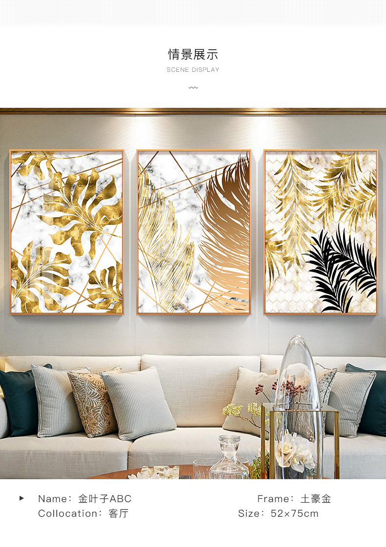 HTB1r85AnrrpK1RjSZTEq6AWAVXaT Nordic style Golden leaf canvas painting posters and print modern decor wall art pictures for living room bedroom dinning room