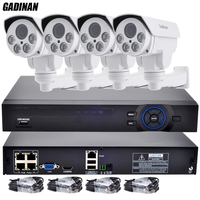 GADINAN 4CH 48V POE NVR Set With 4pcs 960P PTZ 4X Motorized 2 8 12mm Auto