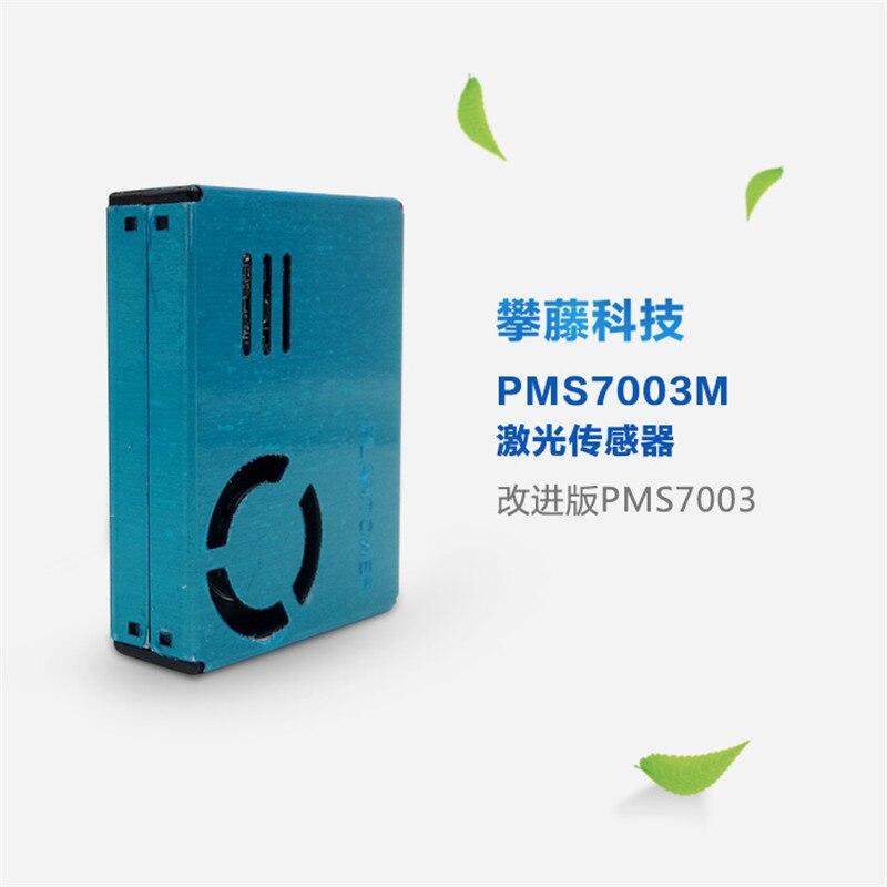 10 шт./лот PLANTOWER Laser PM2.5 датчик пыли PMS7003M G7 высокоточный лазерный датчик концентрации пыли цифровые частицы пыли