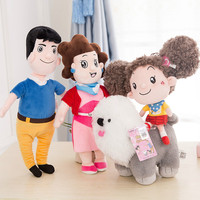Cloud mother plush toys a family of three happy doll