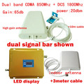 Dual Band Mobile Phone Signal Repeater 850 MHz 1800 MHz CDMA DCS Signal Booster Cell Phone Signal Amplifier with Antenna