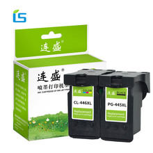 2Pcs/set Printer Ink Cartridge PG 445 PG-445 CL-446 Ink Cartridges for Canon PG-445XL CL-446XL PG445 for Canon PIXMA MG2540