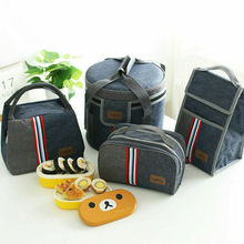 Insulated Oxford Lunch Bag For Women Men Kids Thermos Cooler Adults Tote Food Box