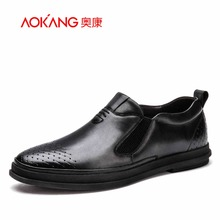 AOKANG 2017 New Arrival men's casual shoes man genuine leather shoes men's top fashion shoes high quality free shipping