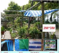 2*3 m tenda da giardino rete mesh paralume in tessuto HDPE 3/6 aghi Verdura capannone sole ombreggiatura netto di crittografia cortile gazebo all'aperto