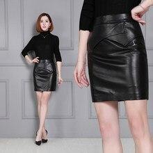 2018 New Fashion Genuine Sheep Leather Skirt K30
