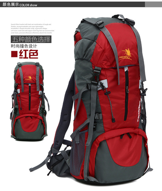 Mountaintop 75L Internal Frame Backpack for Travel oxford ...