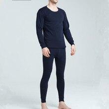2017 men's thermal underwear sets plus thickening, autumn and winter new round collar cotton underwear underwear
