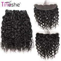 Tinashe Lace Frontal With Bundles Brazilian Hair Weave 3 Bundles With Closure Remy Human Hair Water