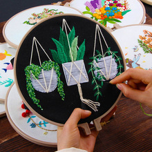Cirkelbroderi Kits, Broderi Set, Broderi Broderi, Cross Stitch Kit, Broderi För Nybörjare, DIY Konst Sewing Craft