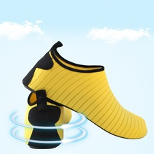 Womens Wading Shoes Non-slip Beach Quick-drying Diving Sports Solid Color